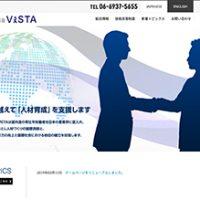 協同組合VISTA